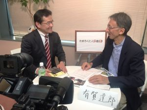 収録時の様子。右はインタビュアーの有賀達郎氏。