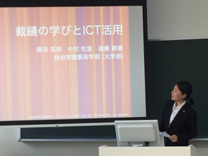教育工学会で卒業研究を発表する