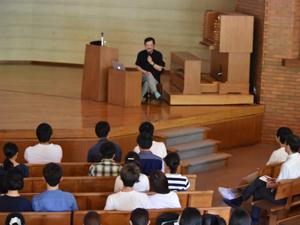 領域横断研究開講記念講演会を開催