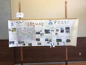 今年度のネパールワークキャンプ活動報告会を開催しました