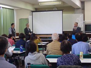 最高学部教員が東久留米市市民大学で講演