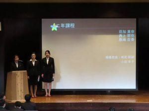 最高学部二年課程卒業勉強・四年課程卒業研究報告会を開催しました